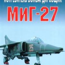 EXP-040 Mikoyan MiG-27 Soviet Fighter-Bomber / Attack Aircraft (Eksprint Publ.)