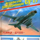 OTH-484 Sukhoi Su-17 fighter-bomber hardcover book