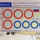 BGM-48022 Begemot decals 1/48 Russia in the WWI. Morane Saulnier type N
