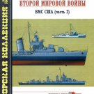 MKL-200403 Morskaya Kollektsia N3 2004: WW2 Ships. US Navy (part 2)