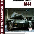 BKL-200802 ArmourCollection 2/2008: M41 Walker Bulldog Light Tank and Variants