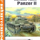 BKL-200204 ArmourCollection 4/2002: Panzer II German WW2 Light Tank