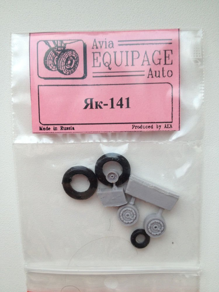 EQG72014 Equipage 1/72 Rubber Wheels for Yakovlev Yak-141 VTOL Fighter Aircraft