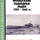 MKL-201410 Naval Collection 10/2014: French submarines 1797-1945