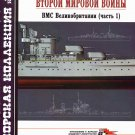 MKL-200304 Morskaya Kollektsia N4 2003: WW2 Ships. Royal Navy. Part 1