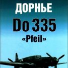 EXP-081 Dornier Do-335 Pfeil German WW2 Fighter (Eksprint Publ.)