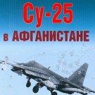EXP-061 Sukhoi Su-25 Jet Shturmoviks in Soviet-Afghan War (Eksprint Publ.)