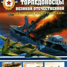 OTH-385 Soviet torpedo bombers of WW2 hardcover book