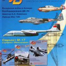 AVV-200804 Aviatsija i Vremya 4/2008 magazine: Myasischev M-17 + scale plans