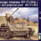 UMD-305 UM 1/72 ZSU-37 (1943) Soviet WW2 Anti-Aircraft Self-Propelled Gun model
