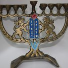 Judaica Vintage Hanukkah Jewish Brass Bronze Menorah Israel Holy Land Hen Holon