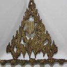 Judaica Vintage Hanukkah Jewish Brass Bronze Menorah Israel Holy Land WAINBERG