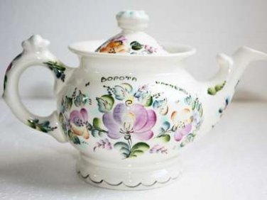 RUSSIAN HAND MADE PORCELAIN CERAMIC HAND PAINTED FLORAL TEA POT SIGNED RARE BEST