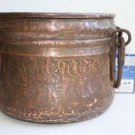 Gorgeous Antique 19th Islamic Copper Hammered Bowl Wrought Handles Collectible