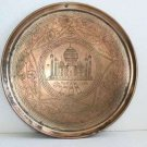 """Old Vintage Islamic Arabic Copper Plate Tray 12"""" Engraved Signed 1962 Rare Decor"""