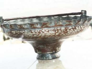 Antique 1800's Iran Persia Red Copper Tin Plated Large Handeled Marked Bowl 11""