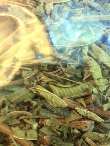 Lemon Verbena.Tea Leaves. Buy 2. Get 3. Insomnia. Digestion. Anti-inflammatory.