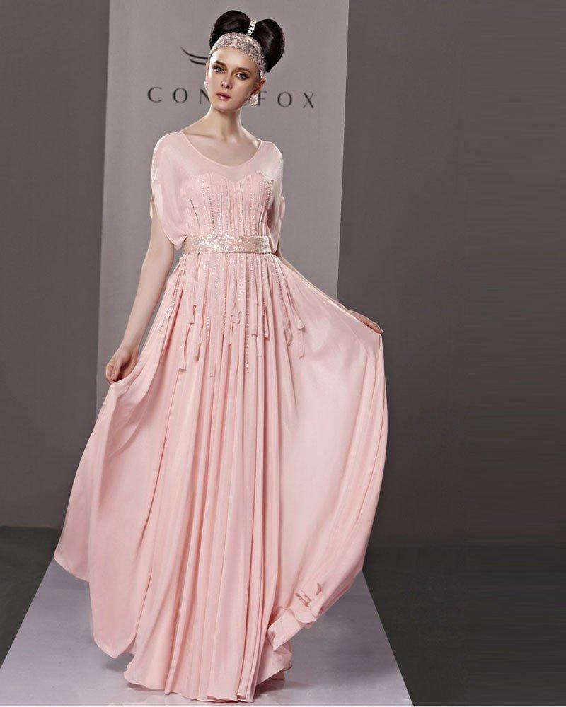 Elegant Scoop Floor Length Beading Chiffon Tulle Evening Dress