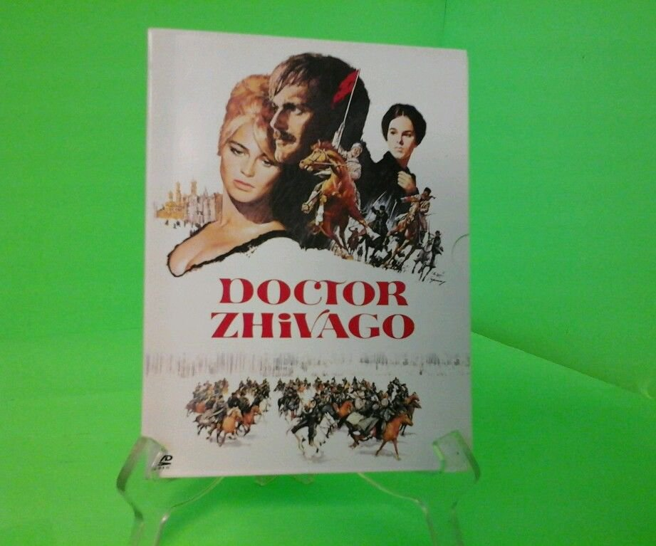 Doctor Zhivago (DVD, 2001, 2-Disc Set) COMPLETE FAST FREE SHIPPING
