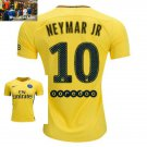 New Neymar Jr. #10 Yellow Paris Saint-Germain Away Jersey 17/18