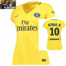 2017-18 Paris Saint-Germain Yellow Away Stadium Shirt - Womens