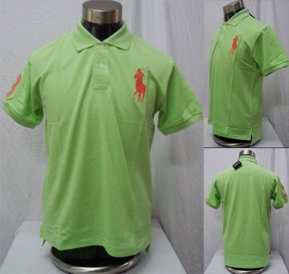 Polo - Green w/Orange