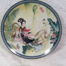 PAO-CHAI Beauties of the Red Mansion Zhao Huimin Chinese girl plate 1985 COA,box