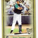 KENJI JOHJIMA 2006 Upper Deck Artifacts ROOKIE Card #76 Seattle Mariners 76