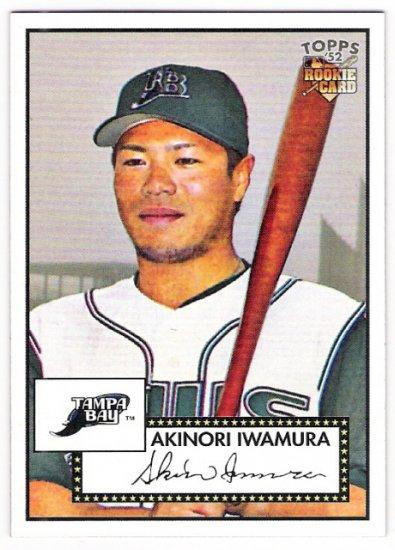 AKINORI IWAMURA 2007 Topps 52 Rookie Edition ROOKIE Card #1 Tampa Bay Devil Rays FREE SHIPPING