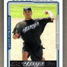 RICKY ROMERO 2005 Topps Factory Set Draft Picks Bonus ROOKIE Card #4 Toronto Blue Jays FREE SHIPPING