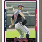 BEAU JAMES 2005 Topps Factory Set Draft Picks Bonus ROOKIE Card #1 RARE Atlanta Braves FREE SHIPPING