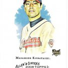 MASAHIDE KOBAYASHI 2008 Topps Allen & Ginter ROOKIE Card #83 Cleveland Indians FREE SHIPPING A&G