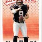 CARSON PALMER 2003 Upper Deck MVP ROOKIE Card #327 Cincinnati Bengals FREE SHIPPING