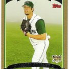 JAMES SHIELDS 2006 Topps Update GOLD ROOKIE Card #UH147 Tampa Bay Rays SASE Baseball 147 RC