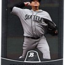 FELIX HERNANDEZ 2010 Bowman Platinum Card #98 Seattle Mariners FREE SHIPPING Baseball 98
