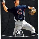 HAK-JU LEE 2010 Bowman Platinum CHROME Prospects ROOKIE Card #PP27 Chicago Cubs FREE SHIPPING