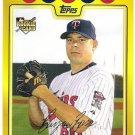BRIAN BASS 2008 Topps K-Mart INSERT ROOKIE Card #RV22 MINNESOTA TWINS Baseball FREE SHIPPING