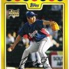 KAZUO FUKUMORI 2008 Topps K-Mart INSERT ROOKIE Card #RV24 TEXAS RANGERS Baseball FREE SHIPPING
