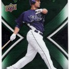 CARLOS PENA 2008 Upper Deck First Edition StarQuest INSERT Card #SQ-37 TAMPA BAY RAYS FREE SHIPPING