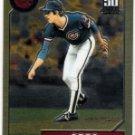GREG MADDUX 2001 Topps Chrome Traded Reprint INSERT Card #T123 CHICAGO CUBS Baseball FREE SHIPPING