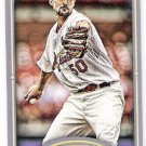 ADAM WAINWRIGHT 2012 Topps Gypsy Queen Mini INSERT Card #196 ST LOUIS CARDINALS FREE SHIPPING 196