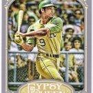 REGGIE JACKSON 2012 Topps Gypsy Queen Card #294 OAKLAND A'S Baseball FREE SHIPPING