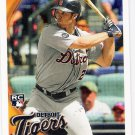 BRENNAN BOESCH 2010 Topps Update ROOKIE Card #US120 DETROIT TIGERS Baseball FREE SHIPPING 120