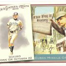 ICHIRO SUZUKI 2010 Topps Allen & Ginter This Day In History INSERT Card #TDH37 SEATTLE MARINERS 37