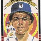 LOU WHITAKER 1985 Donruss Diamond Kings Baseball Card #5 DETROIT TIGERS Free Shipping 5