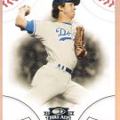 DON SUTTON 2008 Donruss Threads Baseball Card #17 Los Angeles Dodgers FREE SHIPPING