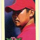 DAISUKE MATSUZAKA 2009 Upper Deck Goodwin Champions Mini INSERT Card 93 BOSTON RED SOX FREE SHIPPING