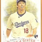 KENTA MAEDA 2016 Topps Allen & Ginter ROOKIE Card #120 LOS ANGELES DODGERS Baseball FREE SHIPPING