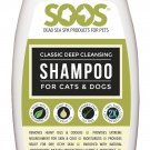 Soos Dead Sea Classic Deep Cleansing Shampoo for Cats and Dogs (250 mL)