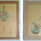 Pair 2 Antique Uchida Wood Block Prints Signed Flowers Jar Hanging Basket Japan